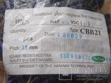 Конденсаторы CBB21-47nF-630VDC 500шт (пачка), фото №3