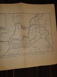 1936 Война на итальянском фронте 1915-1918 гг., фото №10