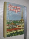 Ленинград, набор открыток, книжка-гармошка, 60-е года, СССР, фото №2
