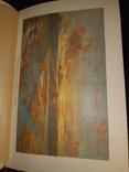1902 Мироздание. Астрономия вобщепонятном изложении, фото №4