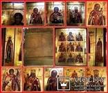 Икона - девятичастник Св.Михаил,обр.Богоматери...., фото №2