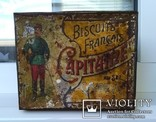 Коробка Французское печенье с солью КАПИТЭНЪ, фото №6