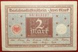 2 марки 1920, фото №2