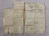 Свидетельство о болезни РИА 1917, фото №2