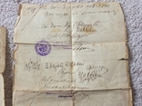 Свидетельство о болезни РИА 1917, фото №7