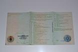Свидетельство о регистрации ТС, фото №3