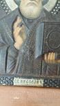Св Николая Чудотворца 14 на 18см, фото №7