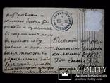 Старовинна листівка - З Новим роком 4, фото №4