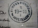Старовинна листівка - З Новим роком 4, фото №5