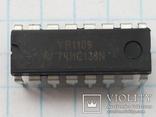 Микросхема 74HC138N DIP-16 дешифратор 2 шт, фото №2