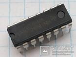 Микросхема 74HC138N DIP-16 дешифратор 2 шт, фото №3