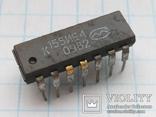 Микросхема К155ИЕ4 3 шт, фото №2