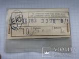 Резистор Tesla TR-163 332R 0,5W 30 шт, фото №5