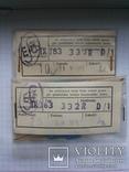 Резистор Tesla TR-163 332R 0,5W 30 шт, фото №8