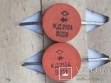 Диод КД213А 200V 10A военприемка 10 шт, фото №4