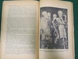 Журнал московской патриархии 1945 года 1.2 номер фото 6