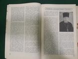 Журнал московской патриархии 4 шт фото 4