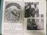 Журнал московской патриархии 4 шт фото 6