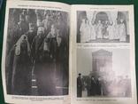 Журнал московской патриархии 4 шт фото 8