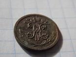 1/2 копейки 1911 года, фото №6