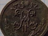 1/2 копейки 1911 года, фото №10