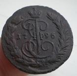 Копейка 1796 года, фото №2
