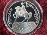 """200 000 карбованців 1995 року  """" Б. Хмельницький """""""
