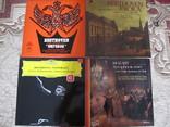 4 пластинки Бетховен  Симфонии
