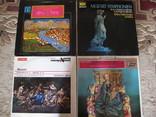 4 пластинки с классической музыкой Моцарт