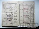 Ощадкнижка державної каси 1901 рік № 1, фото №4