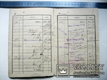 Ощадкнижка державної каси 1901 рік № 1, фото №5