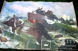 Морський бій - атака. Копія., фото №12