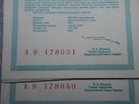 """Сертифікати до монети """"10-річчя Чорнобильської катастрофи"""" 10 шт фото 2"""