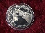 """2 гривні 1998 рік """" 80 р бою під крутами"""""""