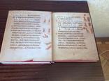 Киевская псалтирь Вздорнов в 2 -х томах, фото №8