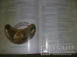 Русские офицерские шейные знаки Г.Э.Введенский, фото №8