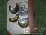 Русские офицерские шейные знаки Г.Э.Введенский, фото №12