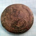 5 коп 1784 г, фото №2