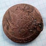 5 коп 1784 г, фото №4
