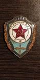 Отличник ВВС, фото №2
