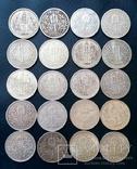 Комплект 1 крони по роках. Австрійський і угорський типи. 30 монет без повторів, фото №4