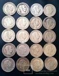 Комплект 1 крони по роках. Австрійський і угорський типи. 30 монет без повторів, фото №6