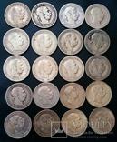 Комплект 1 крони по роках. Австрійський і угорський типи. 30 монет без повторів, фото №7
