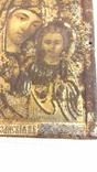 Ікона 1896р.  911см. Казанська, фото №5
