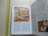 """Губа """"Овощи и фрукты на вашем столе"""" 1987р., фото №7"""