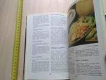 """Губа """"Овощи и фрукты на вашем столе"""" 1987р., фото №8"""