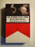 Сигареты Marlboro для Кореи