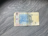1 гривна с красивым номером благодеятельная, фото №2