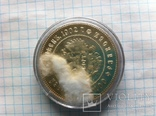 37.5 Рублей. Копия., фото №4