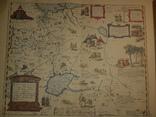 1570 Карта Московии и Татарии (19-20 век), фото №2